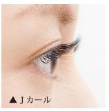 eye-j